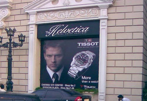 tissot watch brand activation display