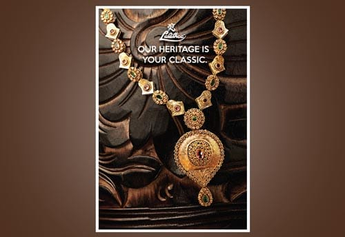 small print ads for lalithaa jewellery by alter ego communications