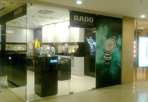 rado watch visual merchandising